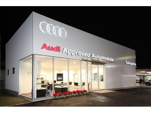 Audi Approved Automobile岐阜(6枚目)