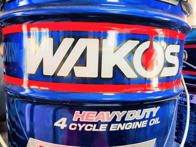 WAKOS取扱ショップです