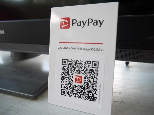 整備のお支払いも電子マネーの時代へ!当社も「Pay Pay」の対応店です。