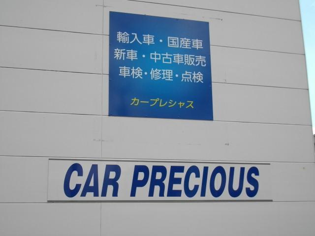 CAR PRECIOUS (5枚目)
