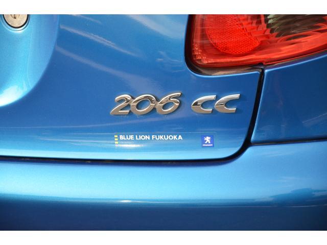 遠方で購入されて整備にお困りの方は、CAR PRECIOUSにご相談下さい。