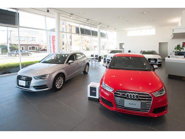 Audi三重津 ショールーム