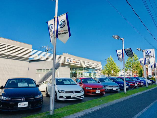 Volkswagen長久手認定中古車センターの店舗画像