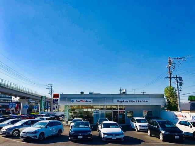 Volkswagen長久手認定中古車センター(2枚目)