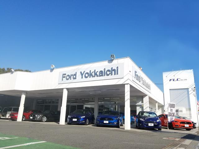 エフエルシー株式会社フォード四日市です。フォード車販売、メンテナンスを行っております。