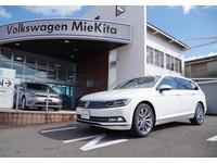 Volkswagen三重北