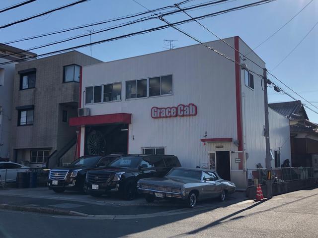 GraceCab グレイスキャブ(1枚目)
