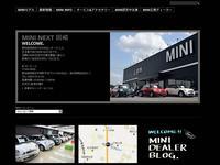 MINI NEXT岡崎 株式会社ホワイトハウス