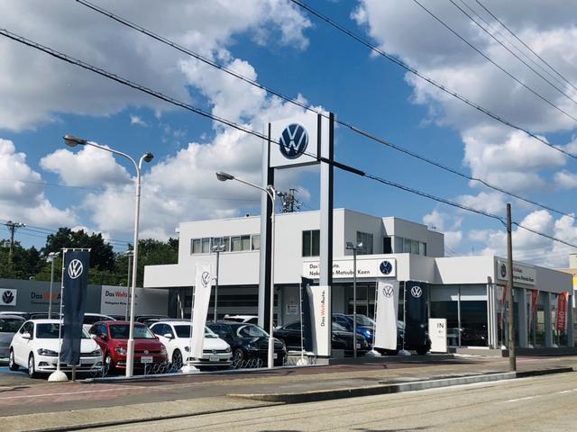 Volkswagen中川松葉公園 認定中古車センター