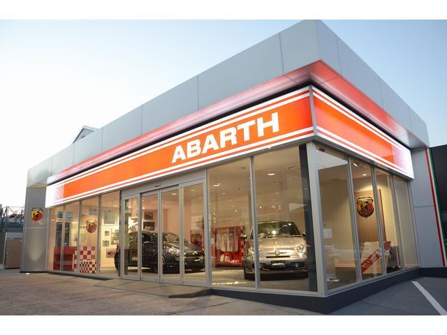 アバルト店舗を隣接してます。