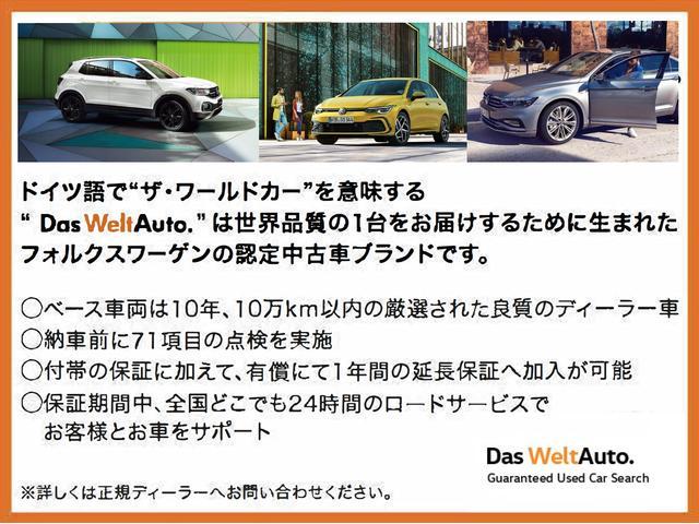 認定中古車の特徴は何と言っても正規ディーラーならではの情報の豊富さです。ぜひ装備等ご質問ください。