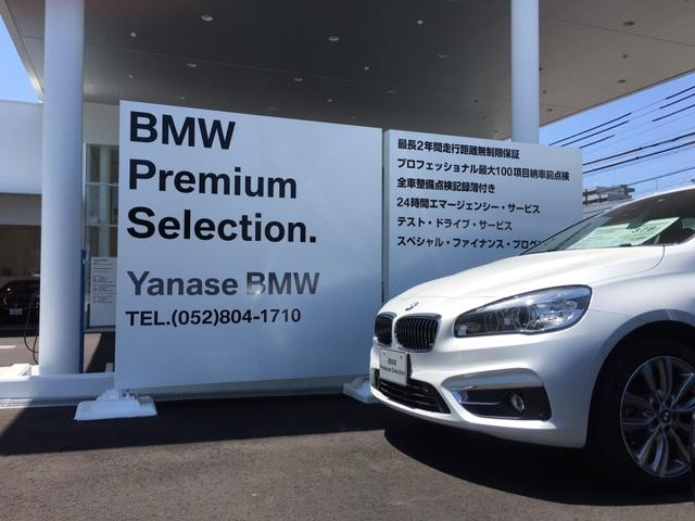 Yanase BMW BMW Premium Selection 天白(3枚目)