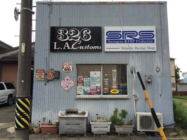 326 L・A・Customs(5枚目)