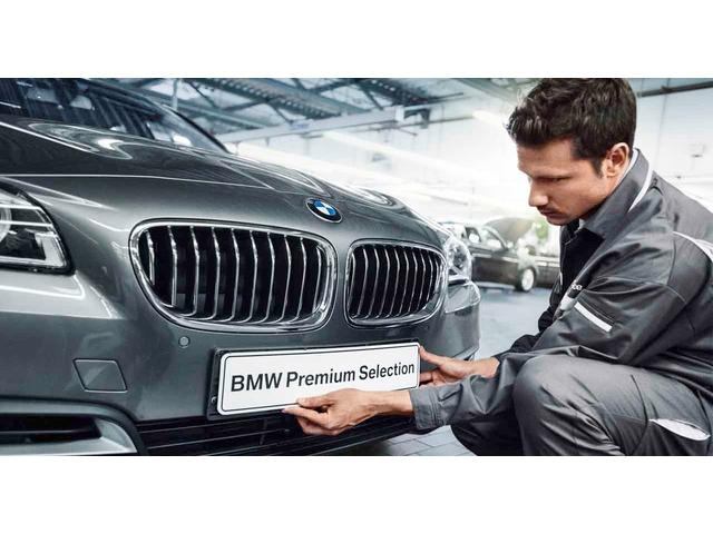 Meitetsu BMW BMW Premium Selection多治見(3枚目)