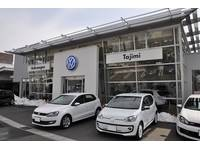 Volkswagen多治見認定中古車センター
