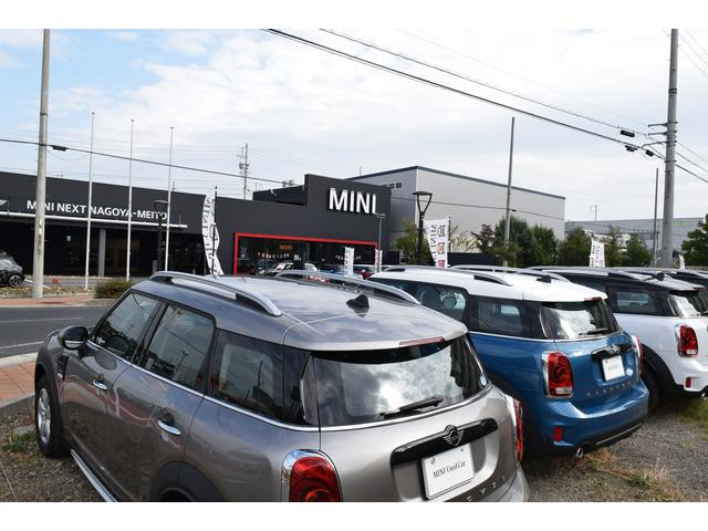 MINI NEXT名古屋名東 株式会社ホワイトハウス(4枚目)