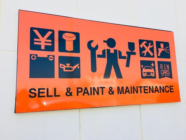 中古車販売から持込取付、板金塗装までトータルサポート!!