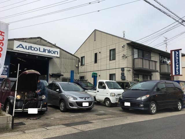 Auto Union 株式会社オートユニオン 愛知県名古屋市守山区の