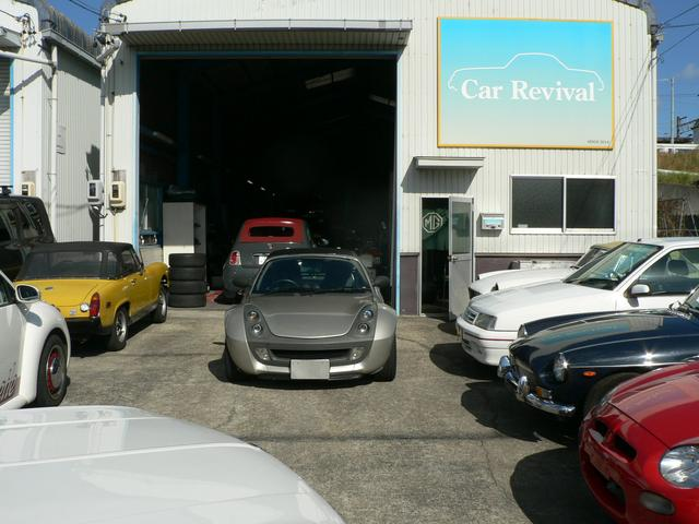 Car Revivalの店舗画像