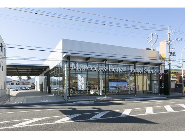 東名静岡ICから3分。静岡駅から御連絡をいただければお迎えに参ります。