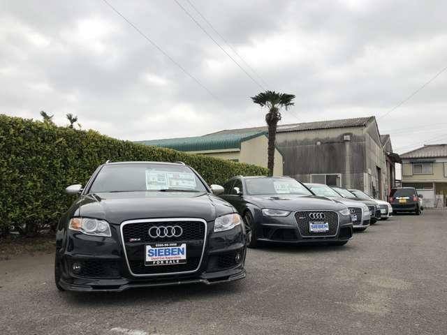 Audi Sport専門店 SIEBEN ズィーヴェン 株式会社トラスト(2枚目)