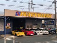 AUTO VILLAGE 株式会社オートビレッジ
