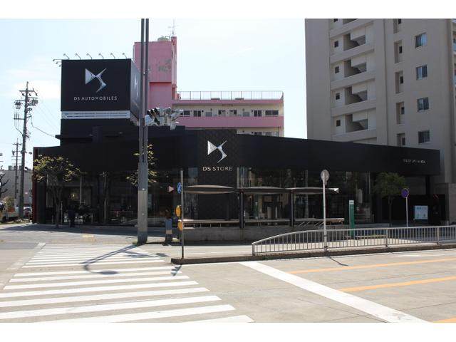 DS STORE NAGOYA 株式会社ホワイトハウス(1枚目)