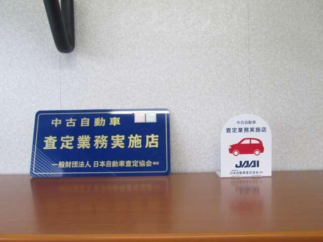 有限会社ヨコイ自動車(3枚目)