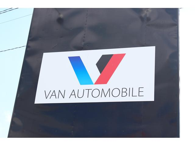 VAN AUTOMOBILE(4枚目)