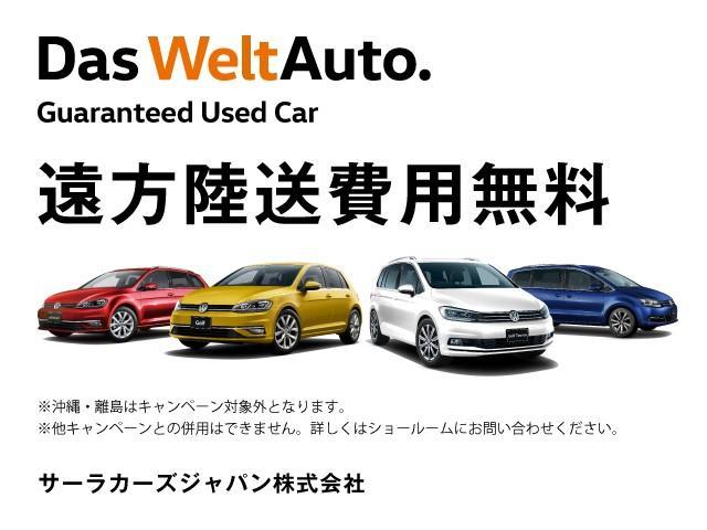 Volkswagen沼津 サーラカーズジャパン株式会社(6枚目)