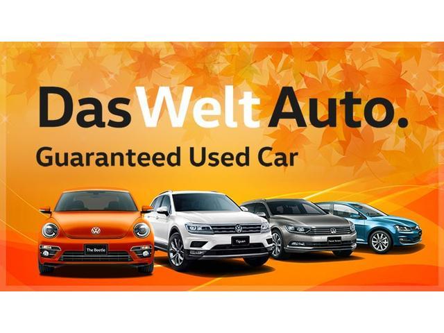 Volkswagen焼津 サーラカーズジャパン株式会社(5枚目)