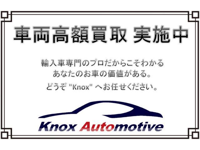 Knox Automotive ノックスオートモーティヴ(6枚目)