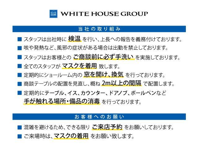 プジョー岐阜 株式会社ホワイトハウス(2枚目)