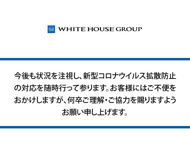 プジョー岐阜 株式会社ホワイトハウス(3枚目)
