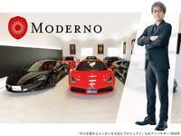 Moderno Collezione モデルノコレツィオーネ(株)ジング