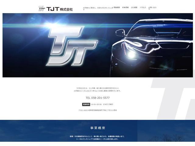 TJT(1枚目)