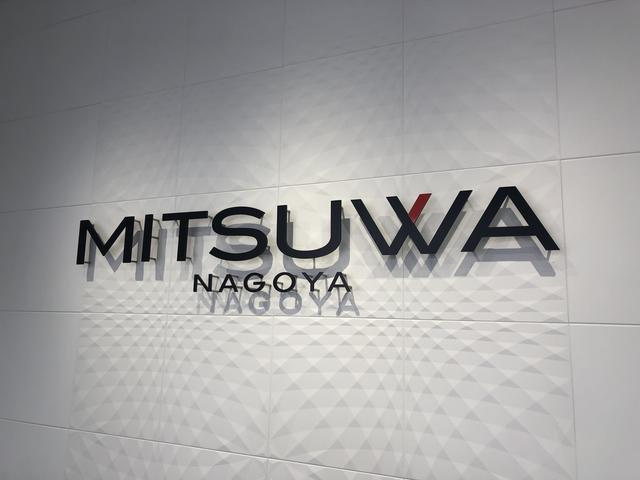 ミツワ名古屋