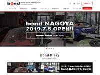 bond cars NAGOYA ボンドカーズ名古屋