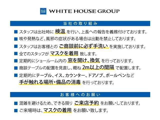 MINI NEXT 刈谷 株式会社ホワイトハウス(1枚目)