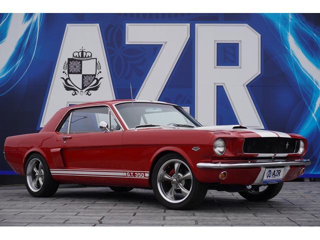 当社はアメリカにて独自のネットワークでお客様の御予算に応じてお車をお探し致します。