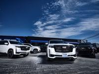 AZR-American AZZURRE MOTORING アズールモータリング