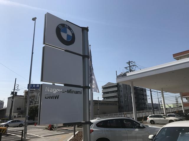 BMW Premium Selection名古屋南 株式会社モトーレン東海(1枚目)