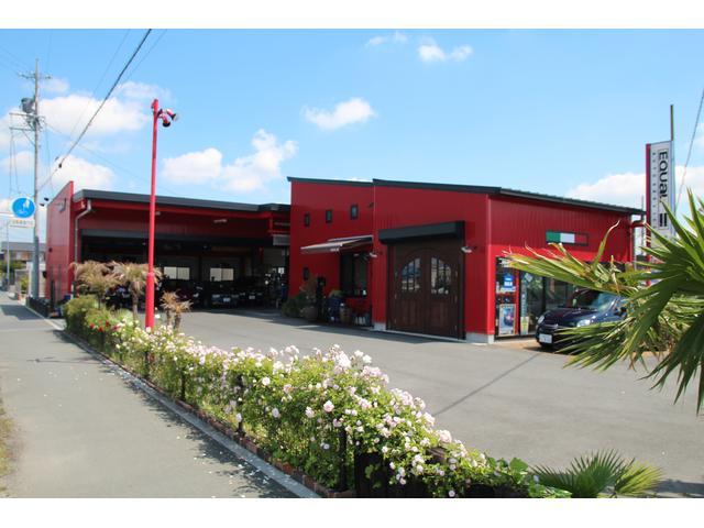 (有) イコールオートサービスの店舗画像