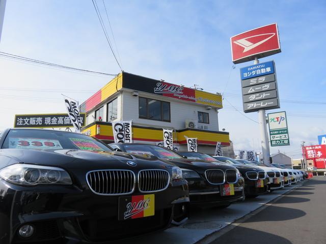 県道55号線沿い大通りに面した立地、名和駅からのアクセスも簡単です。