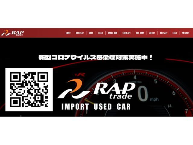 RAP trade (有)ラップトレード(1枚目)