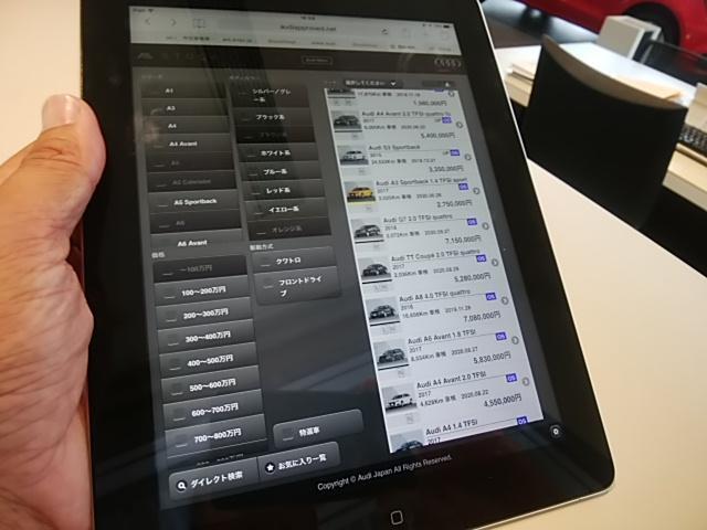 Audi名東認定中古車コーナー(3枚目)