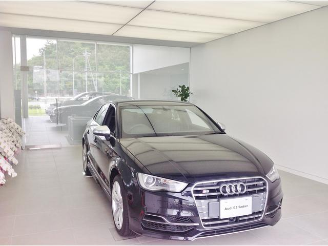 Audi Hand Over