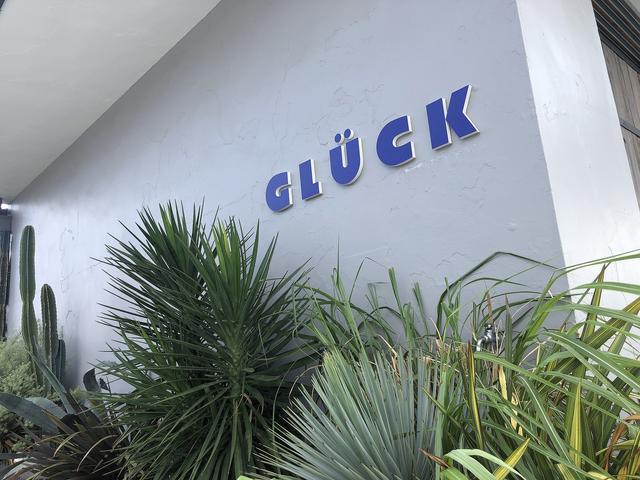 GLUCK グルック千葉柏店