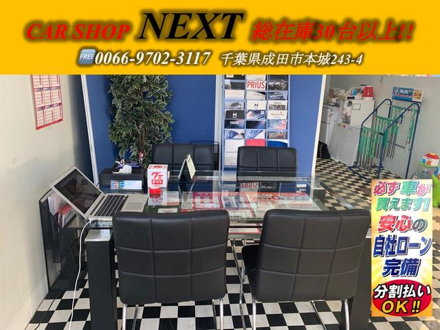 株式会社NEXT 安心の自社ローン完備(6枚目)