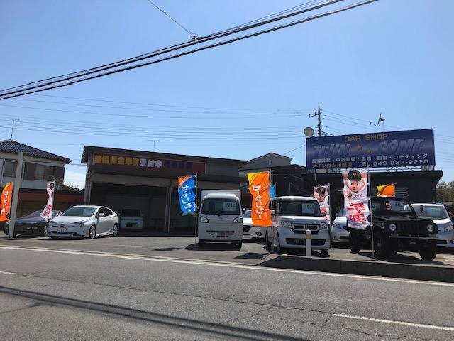 カーショップツインカム川越店(1枚目)